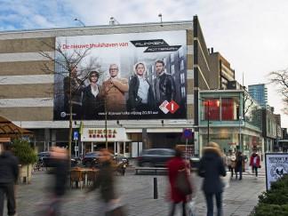 NPO-Omroep_Rotterdam_Kruiskade_03